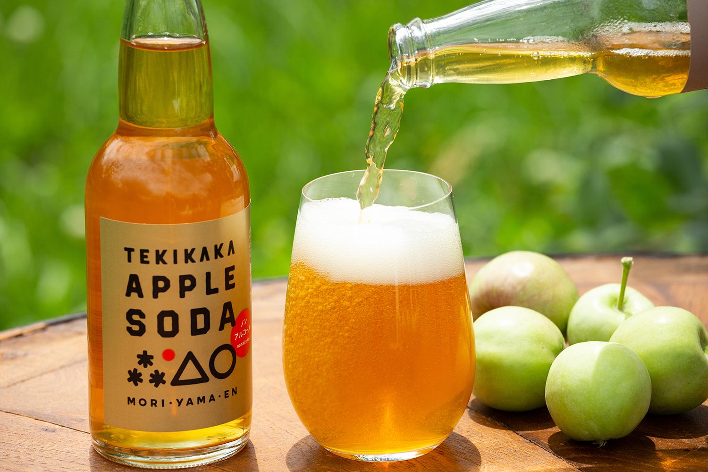 テキカカアップルソーダ