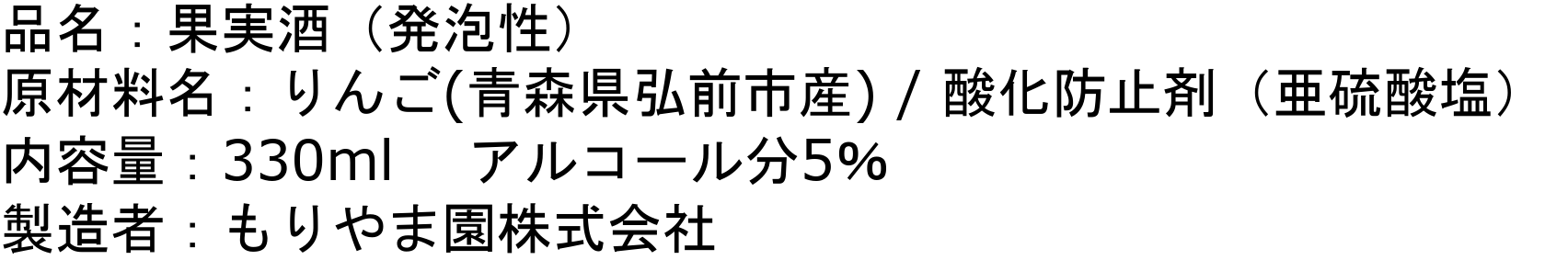 シードルページ編集